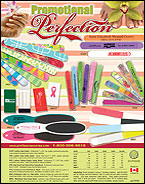 Profile Accessories 2008